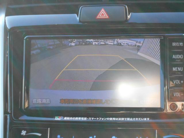 ハイブリッドG メモリーナビバックカメラ ドライブレコーダー(6枚目)