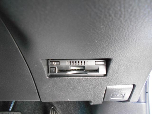 ハイブリッドG メモリーナビバックカメラ ドライブレコーダー(12枚目)
