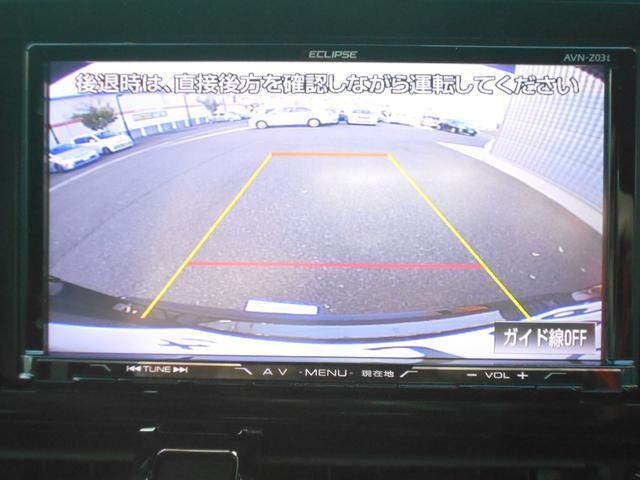 G ワンオーナー ナビ バックカメラ ETC オートクルーズ(6枚目)