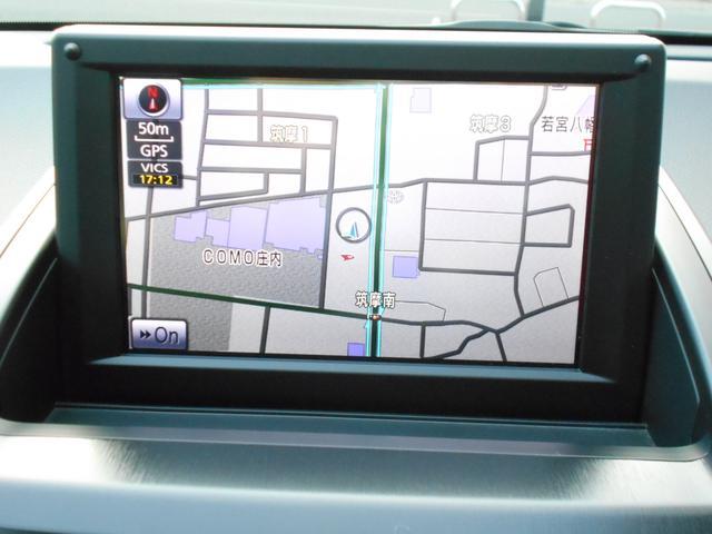 S ワンオーナー HDDナビ フルセグTV バックモニター(5枚目)