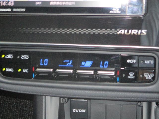 150X Sパッケージ スマートキー フルセグ ABS(14枚目)