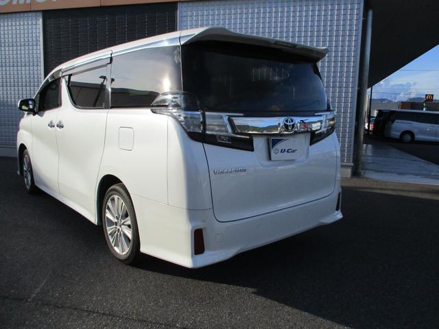 「トヨタ」「ヴェルファイア」「ミニバン・ワンボックス」「長野県」の中古車9