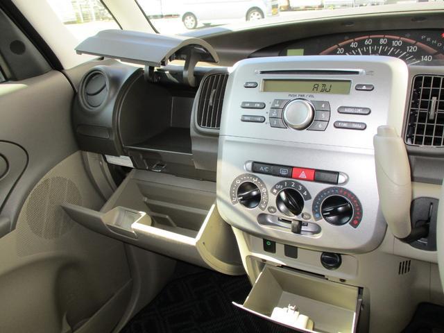 L 4WD アイドリングストップ 寒冷地仕様 キーレス CD(16枚目)