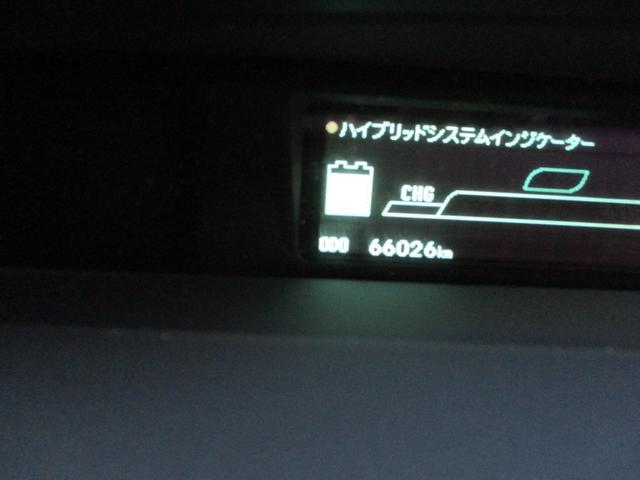 Sツーリングセレクション スマートキー LED バックカメラ(17枚目)