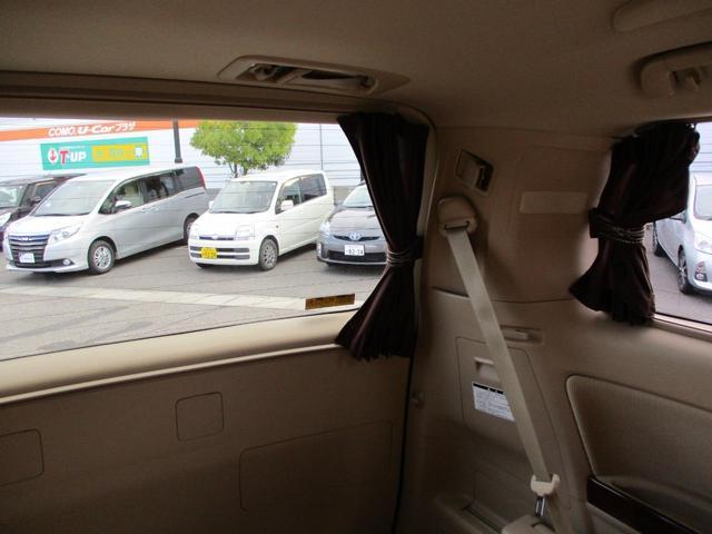 「トヨタ」「ヴェルファイア」「ミニバン・ワンボックス」「長野県」の中古車17