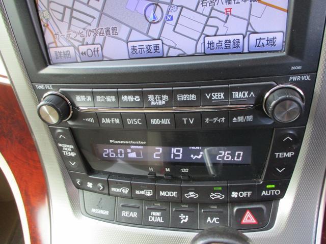 「トヨタ」「ヴェルファイア」「ミニバン・ワンボックス」「長野県」の中古車23