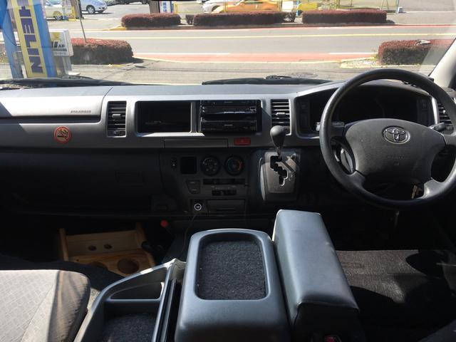 ロングワイドスーパーGL 4WD 車いす登録の8ナンバー(4枚目)