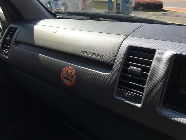 ロングワイドスーパーGL 4WD 車いす登録の8ナンバー(14枚目)
