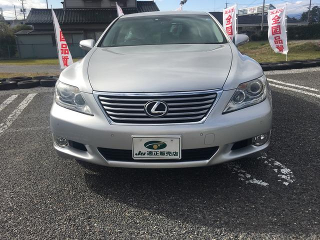 「レクサス」「LS」「セダン」「長野県」の中古車2
