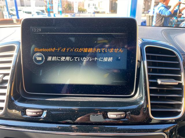 「その他」「メルセデスAMG」「SUV・クロカン」「長野県」の中古車9