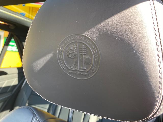 「その他」「メルセデスAMG」「SUV・クロカン」「長野県」の中古車26