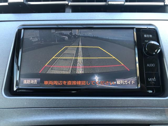 「トヨタ」「プリウス」「セダン」「長野県」の中古車17