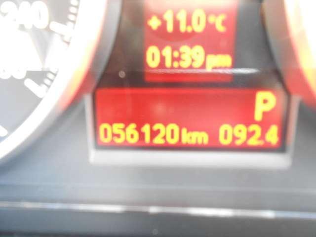sDrive 18i 2WD プッシュスタート キーレス(18枚目)