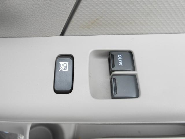 4WD 両側スライドドア セキュリティ 走行2175キロ(17枚目)