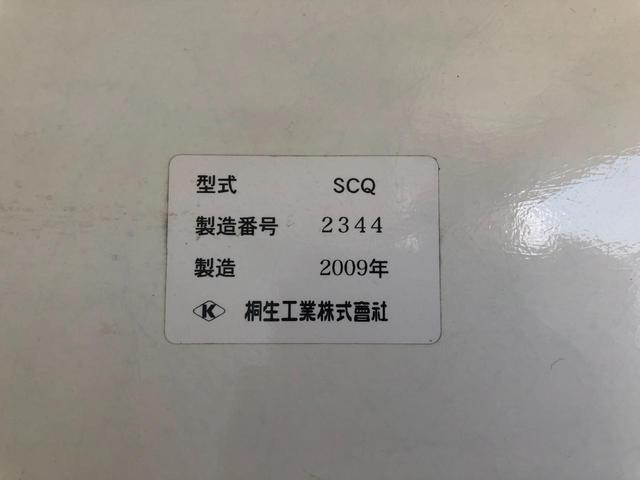 4WD 冷凍車-7℃(15枚目)
