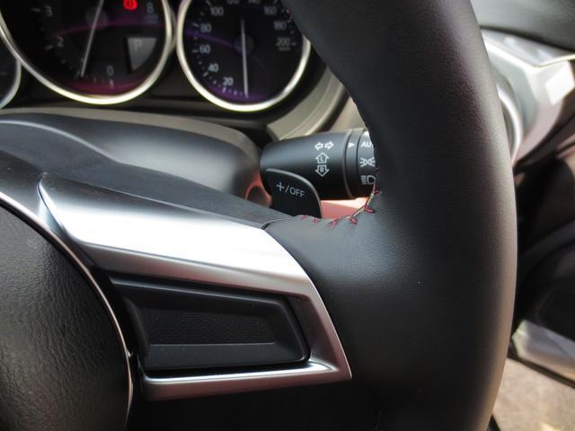 「マツダ」「ロードスターRF」「オープンカー」「長野県」の中古車21