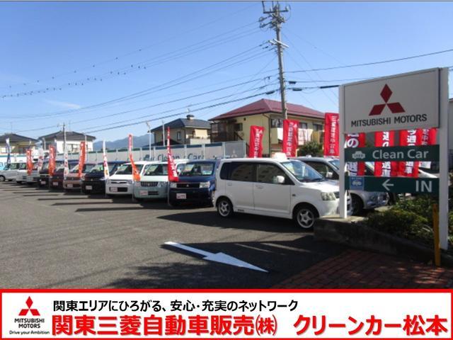 三菱 eKカスタム 660 G 4WD UVカット