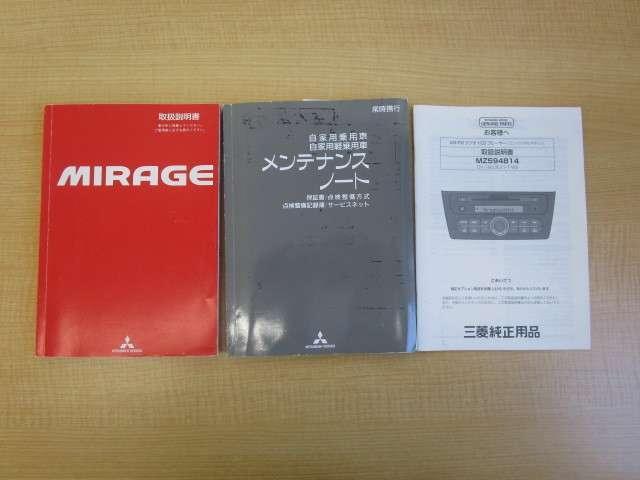三菱 ミラージュ 1.0 G  スマートキー アイドリングストップ