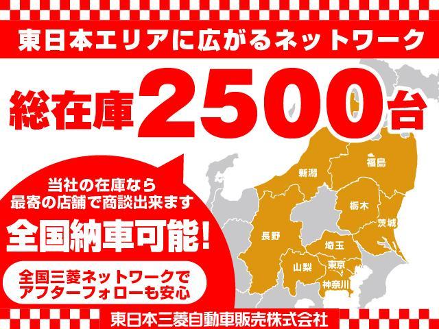 24G ナビパッケージ 4WD アルパイン天吊りモニター!!(3枚目)