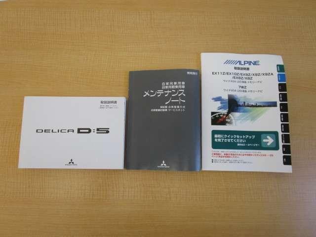 シャモニー 2.2Dディーゼルターボ 4WD AC100V(20枚目)