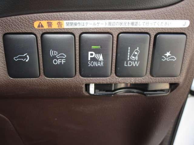 2.0G プレミアムパッケージ 4WD 電気温水ヒーター装備(12枚目)