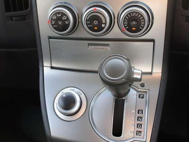 2.4 G パワーパッケージ 4WD クルーズコントロール(10枚目)