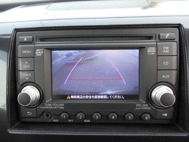 リミテッドII 2WD CVT バックカメラ付きオーディオ(16枚目)