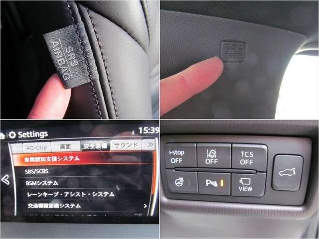 2.2XD Lパッケージ ディーゼルターボ 4WD BOSE(7枚目)