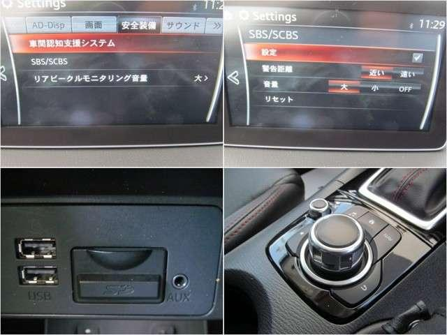 2.0 20S ツーリング Lパッケージ 黒革内装 シートヒ(16枚目)