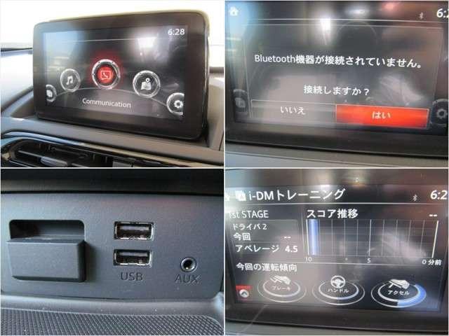 1.5 S スペシャルパッケージ サイドエアB スマキー L(14枚目)
