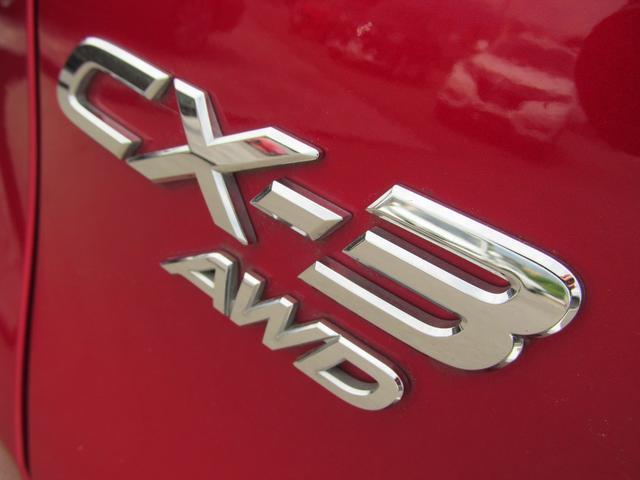 1.5 XD ツーリング ディーゼルターボ 4WD セーフテ(13枚目)