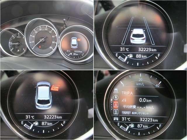 2.2 XD プロアクティブ ディーゼルターボ 4WD 当社(12枚目)