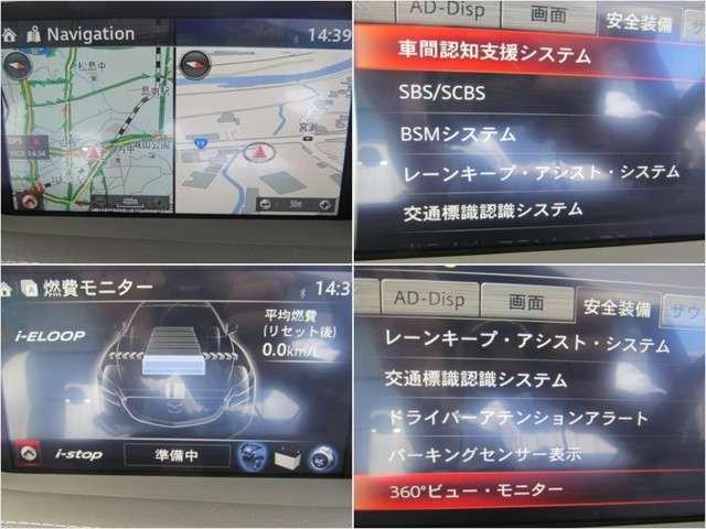 2.2 XD Lパッケージ ディーゼルターボ 4WD 白革内(13枚目)