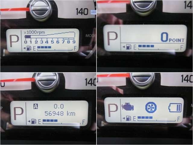 660 XS 4WD HID シートヒータ DSC スマキ (13枚目)