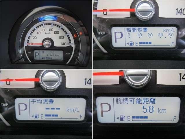 「マツダ」「フレアクロスオーバー」「コンパクトカー」「長野県」の中古車11