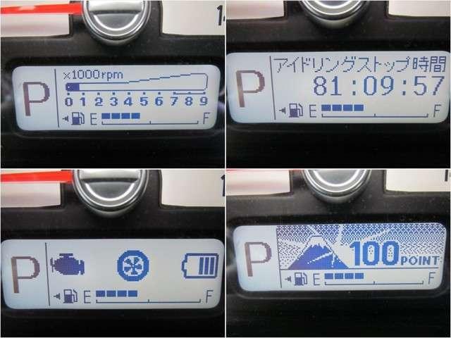 「マツダ」「フレアクロスオーバー」「コンパクトカー」「長野県」の中古車12