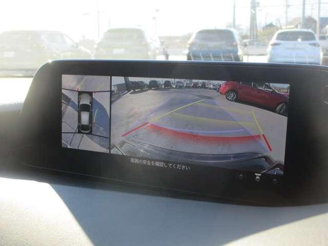1.5 15S ツーリング 当社デモUP 禁煙車 ナビ ETC 360度カメラ Gベクタリングコントロールプラス カープレイ メモリーオーディオ 18インチアルミ マツダ先進安全技術搭載車 前後パーキングセンサー(7枚目)