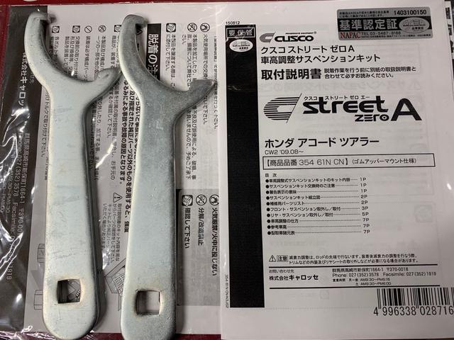 「ホンダ」「アコードツアラー」「ステーションワゴン」「長野県」の中古車20