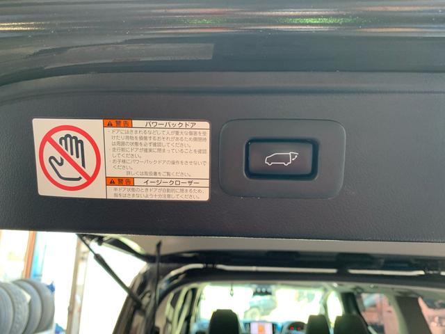 「トヨタ」「ヴェルファイア」「ミニバン・ワンボックス」「長野県」の中古車10