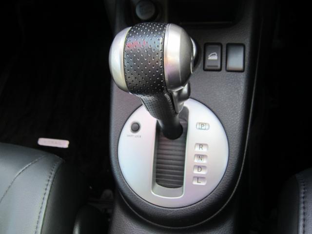 日産 エクストレイル 20X 4WD ワンオーナー 社外HDDナビ バックカメラ