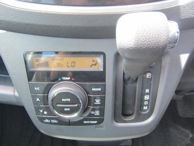 T ターボ 4WD シートヒーター フォグ キーレス ABS(14枚目)