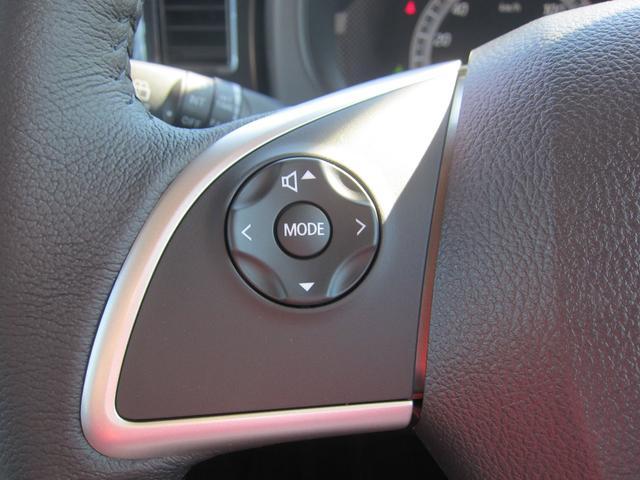 X Vセレクション 4WD 両側パワースライドドア(9枚目)