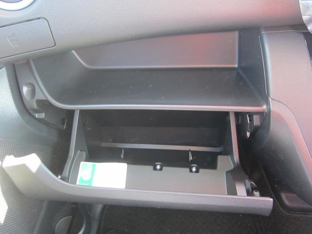 X Vセレクション 4WD 両側パワースライドドア(17枚目)