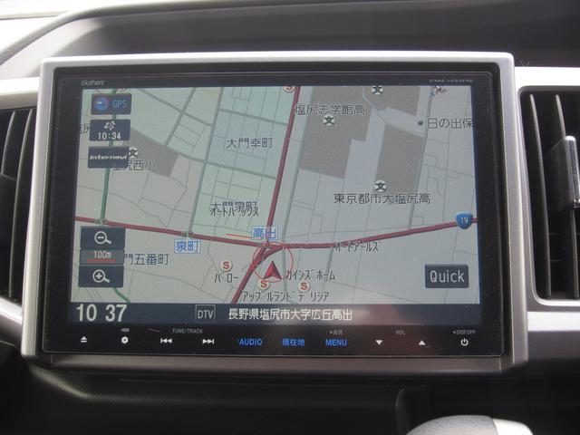 2.0 スパーダ Z 4WD 9インチメモリーナビ ETC(12枚目)