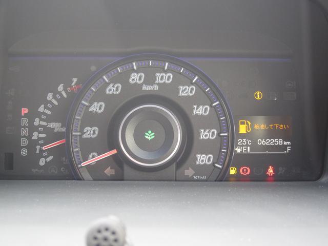 2.0 スパーダ Z 4WD 9インチメモリーナビ ETC(13枚目)