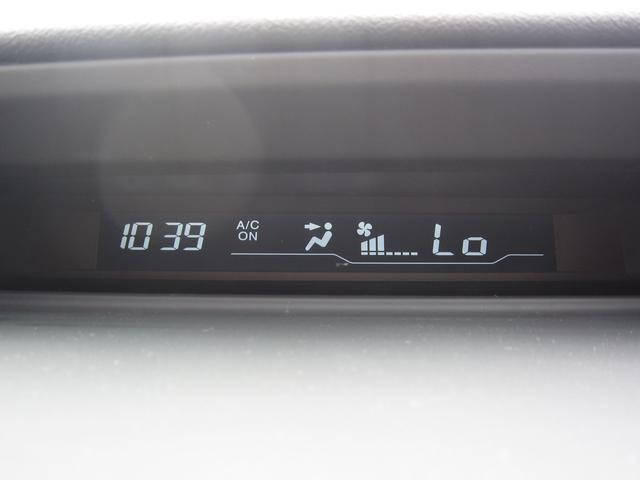 2.0 スパーダ Z 4WD 9インチメモリーナビ ETC(15枚目)