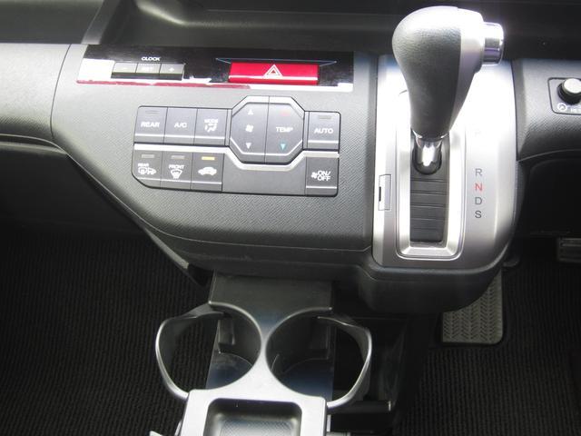 2.0 スパーダ Z 4WD 9インチメモリーナビ ETC(16枚目)