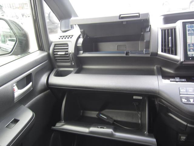2.0 スパーダ Z 4WD 9インチメモリーナビ ETC(20枚目)