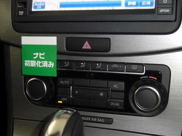 TSI Comfortline 認定中古車 ETC ナビ(8枚目)