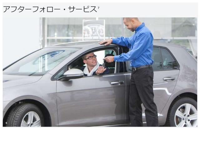 「フォルクスワーゲン」「ゴルフオールトラック」「SUV・クロカン」「長野県」の中古車29